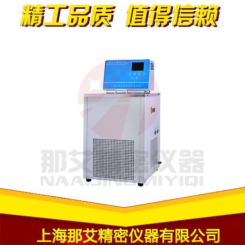 低温冷却液循环泵.jpg